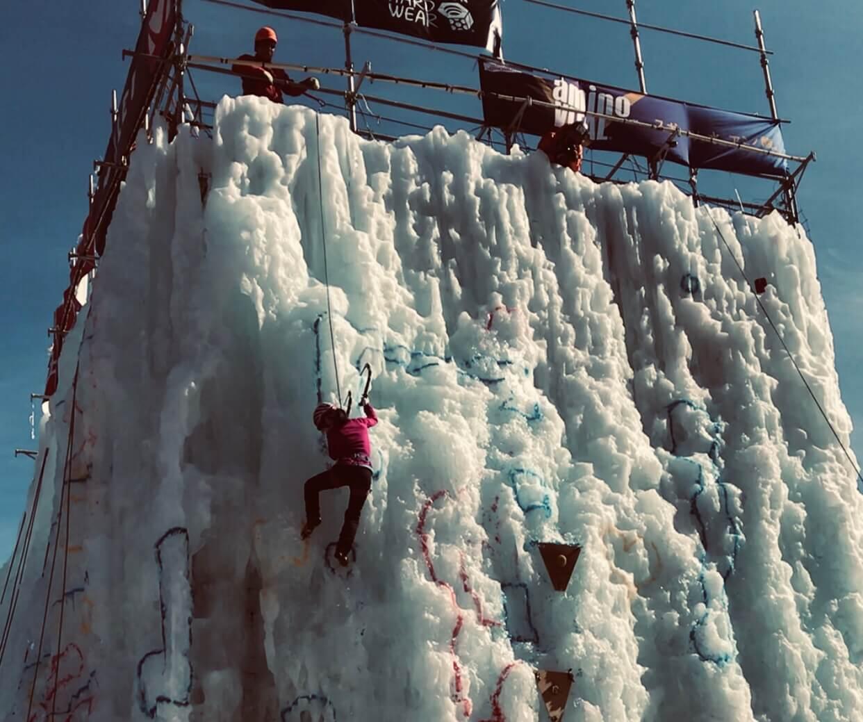 熱き氷上の戦い!岩根山荘アイスツリーカップ2019【イベントレポート】